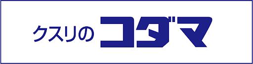logo_kodama