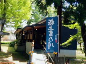 信濃川PJ2018:田植え10