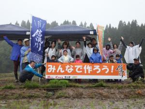 信濃川PJ2018:田植え8