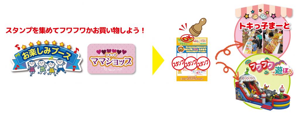 2019新潟会場マップWEB用-04