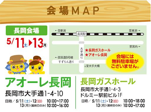 2019-04-08 (13)