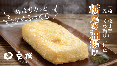 20190510豆撰