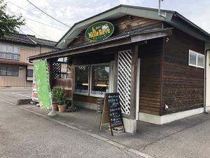 トキっ子サポート店MilleReve外観