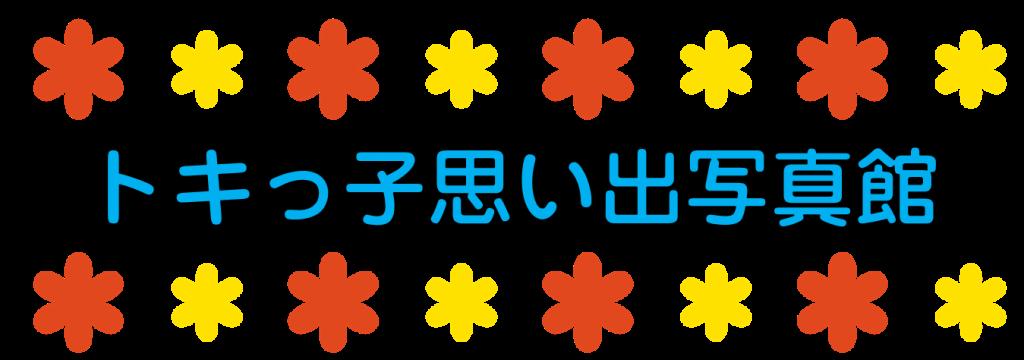 keirou4