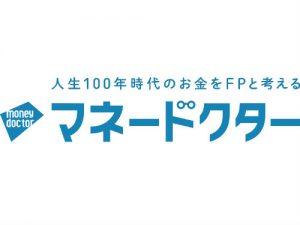 logo2520(1)