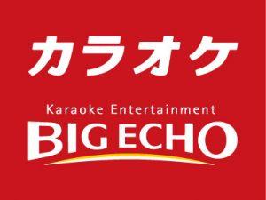 BIG-ECHO_ロゴ