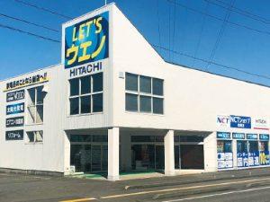 NCTkashiwazaki