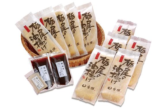 新潟県産大豆100%栃尾の油揚げ10枚たれ付セット