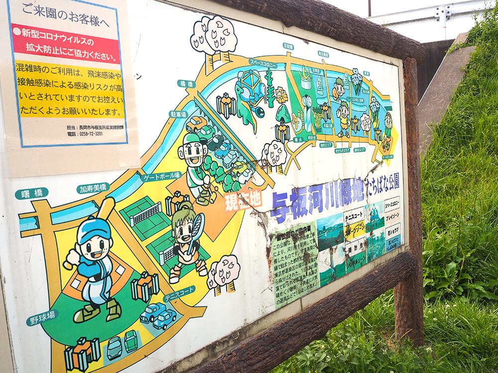たちばな公園_マップ
