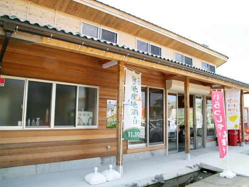 20200615_【石地わさび園様】売店外観 (1)