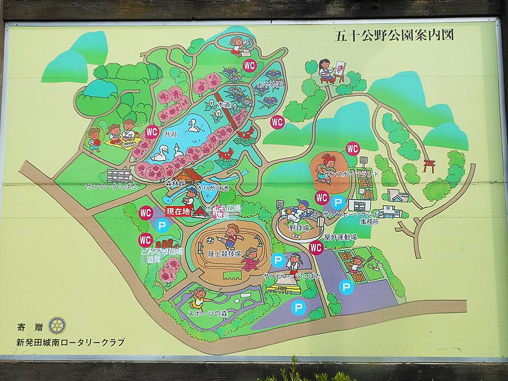 いじみの公園_案内図