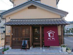 20200831_【べべ様】外観 (1)
