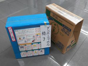 20200926【こくみん共済様】contents3-1:防災教室