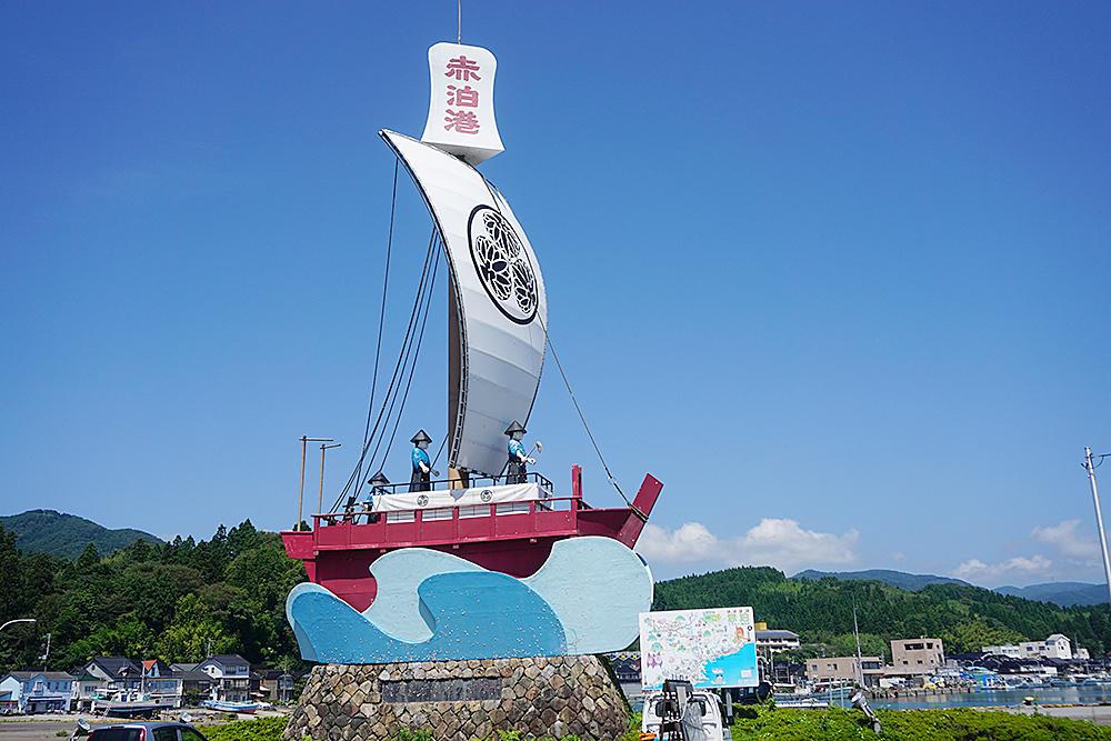 赤泊臨海公園_タコ公園_御座船
