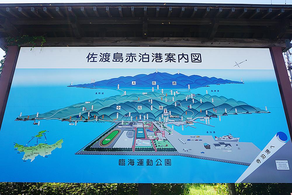 赤泊臨海公園_タコ公園