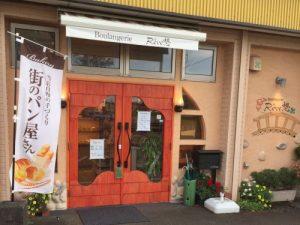 20200924_【Boulangerie Reve想様】外観 (1)