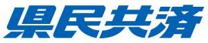 新潟県民共済ロゴ