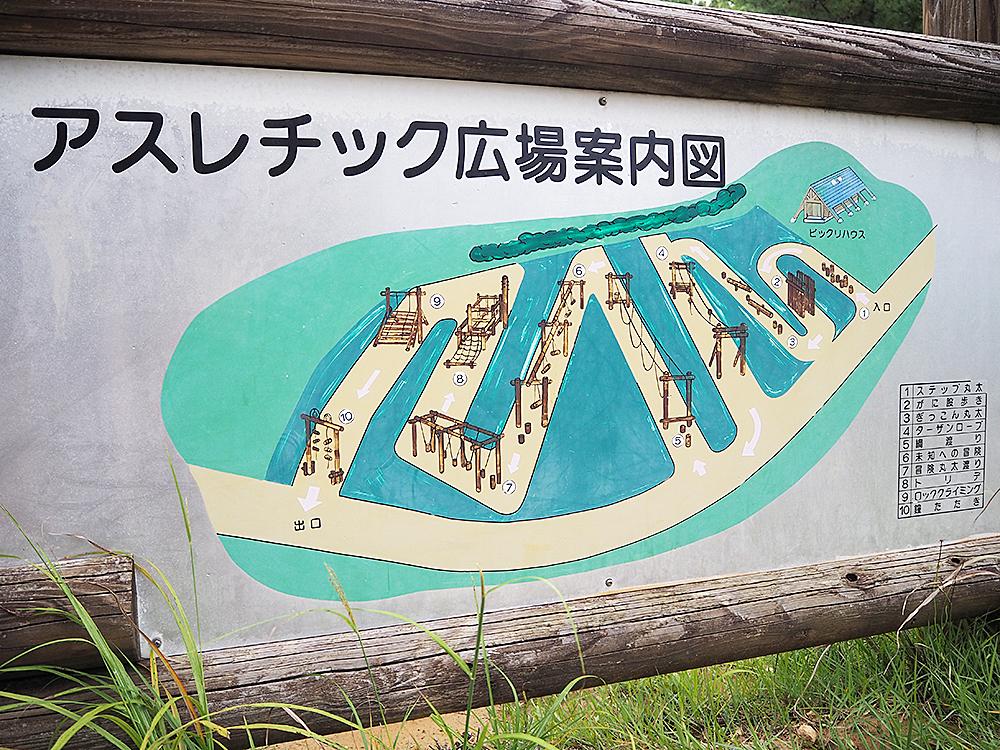 田上町総合公園YOU遊ランド_アスレチック広場