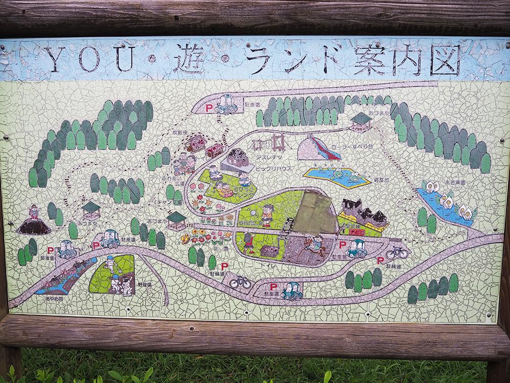 田上町総合公園YOU遊ランド_案内図