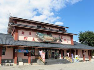 トキっ子サポート店イヨボヤ会館