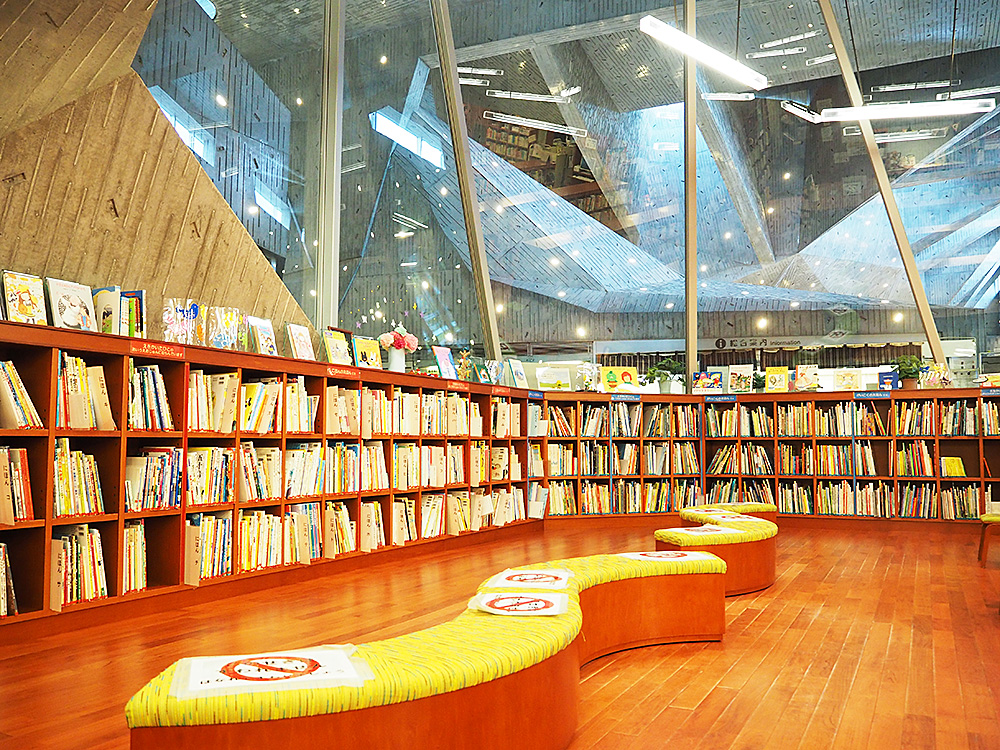 亀田図書館_こども図書館