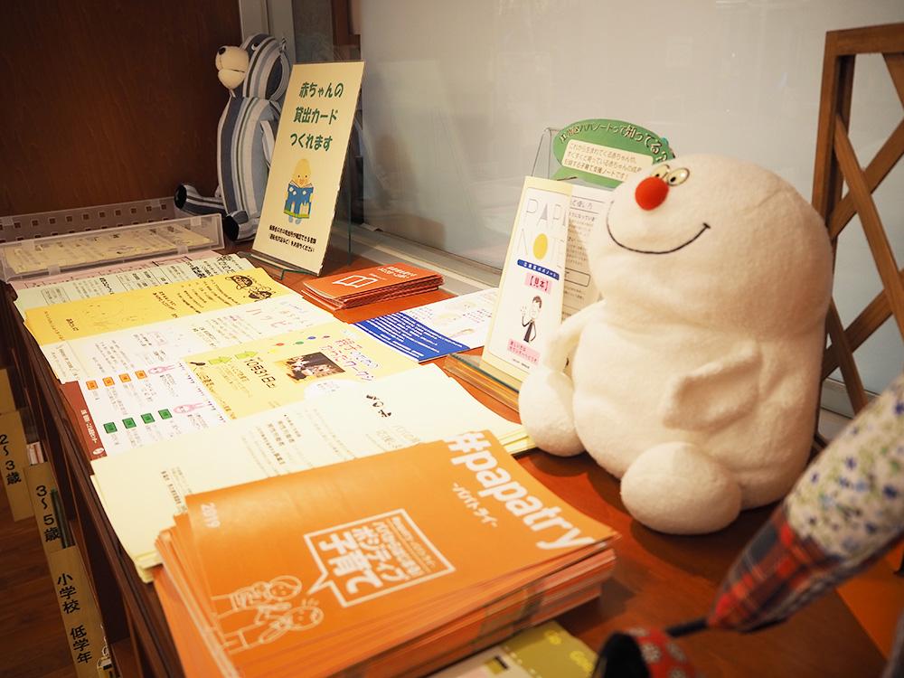亀田図書館_こども図書館_子育て支援コーナー