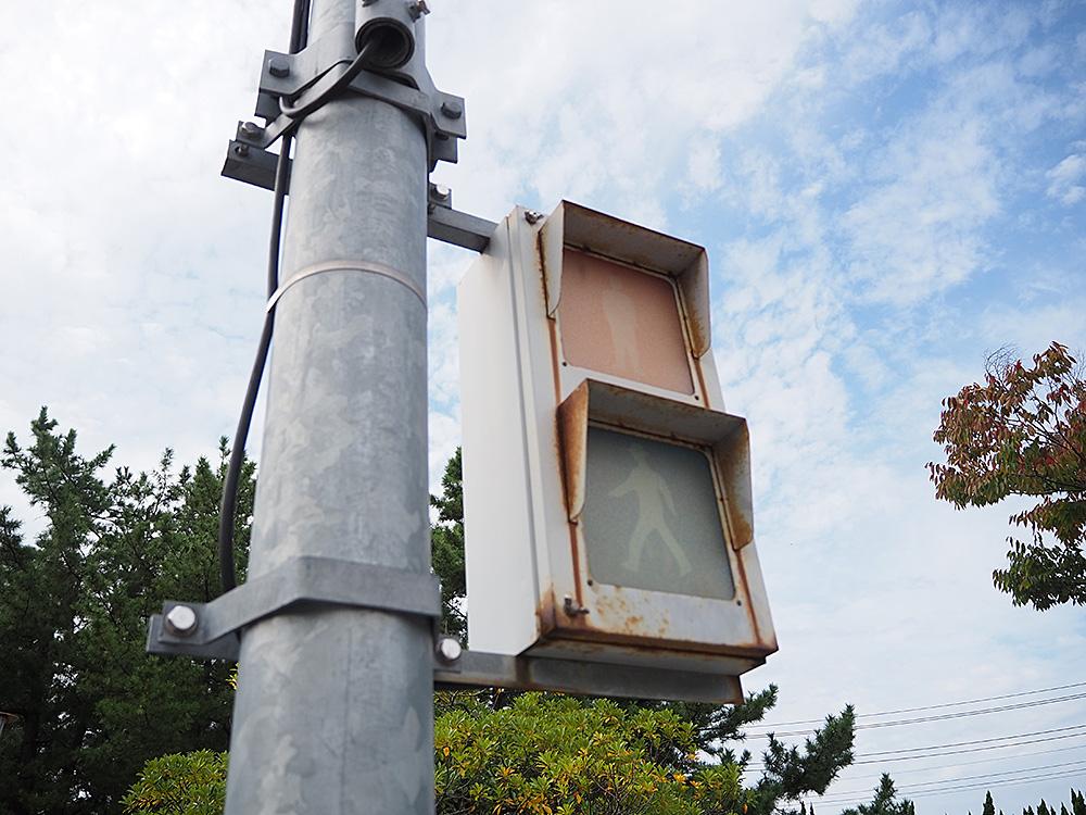 鳥屋野交通公園_歩行者信号機