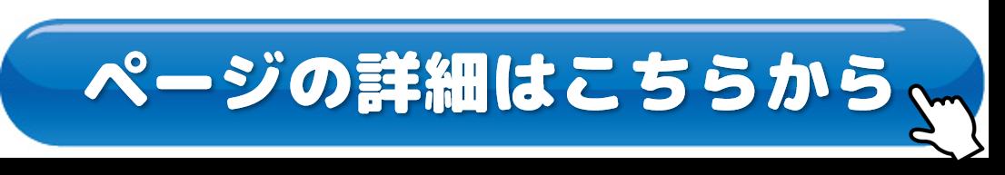 202011新潟ろうきんメルマガボタン