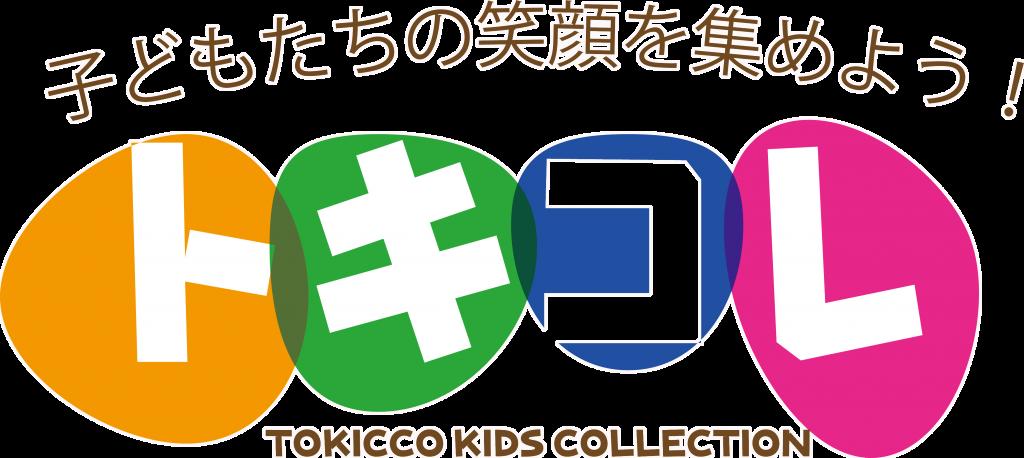 logo:tokicole(大)背景透過+白縁線