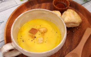 トキっ子食くーるレシピパンプキンスープ