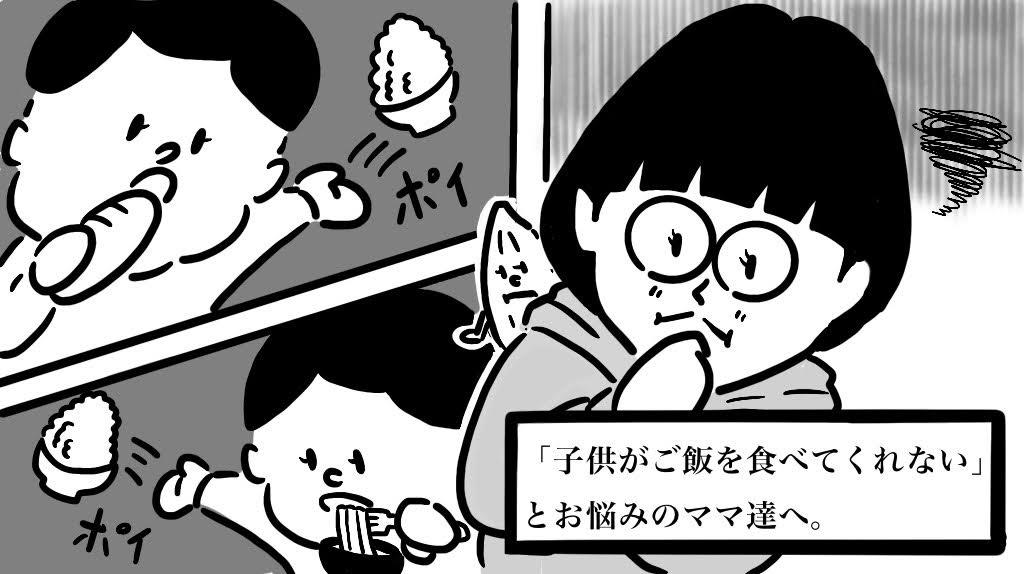 20201201~SHOKURO様