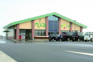 20210113_【JA越後ながおか農産物直売所なじら~て様】東店:画像