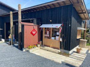 トキっ子サポート店【お魚屋秋ちゃん様】画像:外観