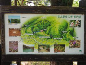 斐太歴史の里案内図