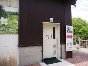 斐太歴史の里総合案内所トイレ