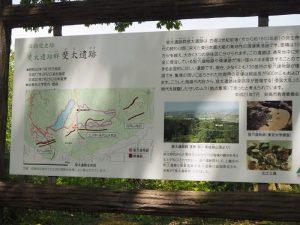 斐太遺跡案内図