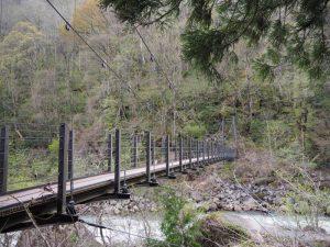 苗名滝吊橋 (2)