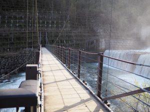 苗名滝吊橋