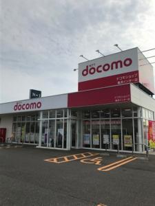 トキっ子サポート店ドコモショップ亀貝インター店外観