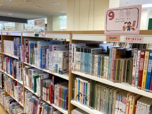 刈羽村立図書館こどもとしょかん (3)