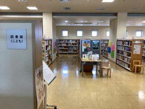 刈羽村立図書館こどもとしょかん (4)