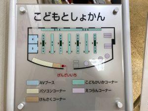 刈羽村立図書館こどもとしょかん (5)