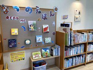 刈羽村立図書館親と子の絵本コーナー2