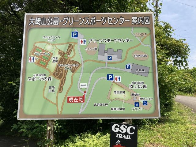 大崎山公園23