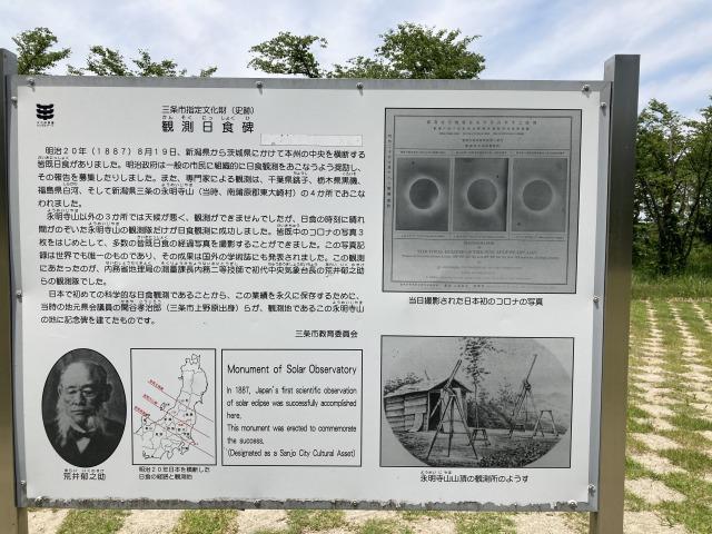 大崎山公園6