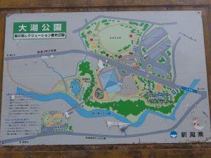 大湯公園マップ
