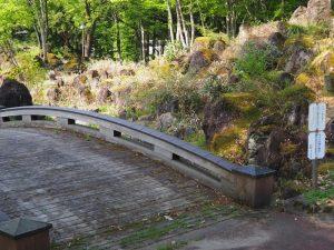 大湯公園ロックガーデン橋2