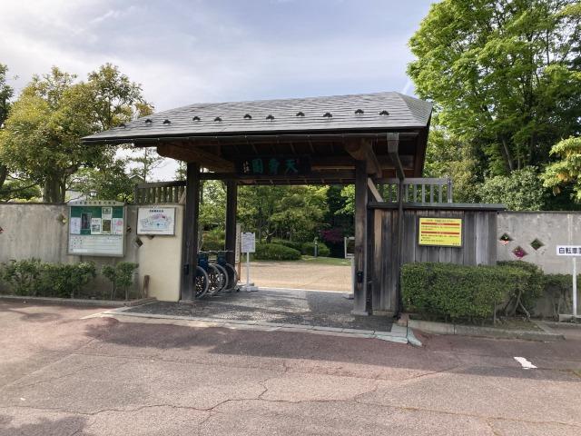天寿園正門