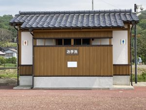天領の里日本海夕日公園トイレ