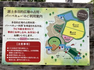 源土運動広場バーベキュー (1)